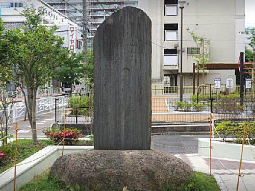 洲崎遊郭遊女供養碑.jpg