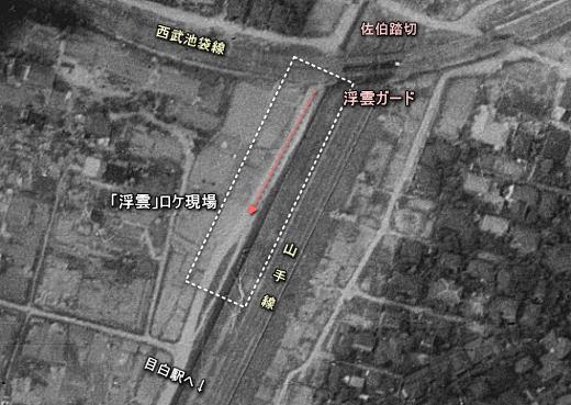 浮雲ガード1947.jpg