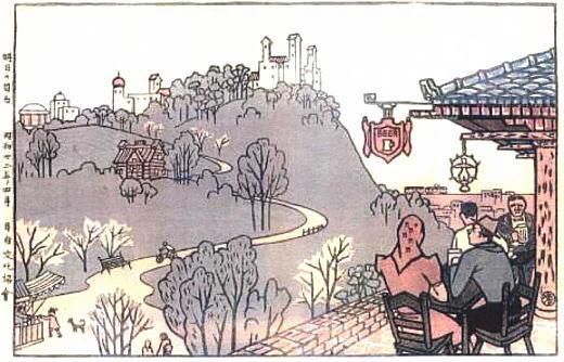 海洲正太郎「明日の目白」1947.jpg