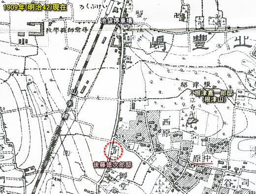 海老澤家1909.jpg