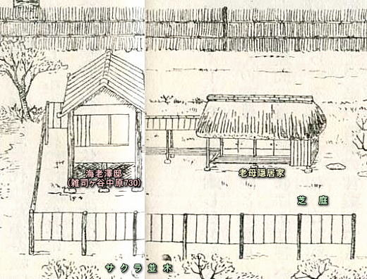 海老澤邸1910.jpg