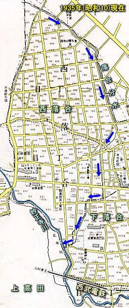 淀橋区詳細図1935.jpg