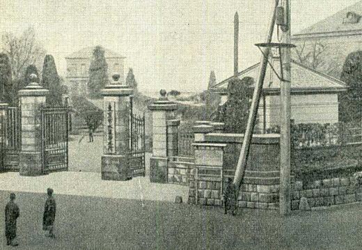 淀橋浄水場正門1911頃.jpg