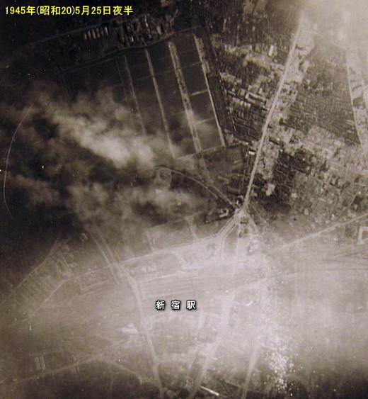 淀橋浄水場空襲19450525.jpg