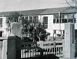 淀橋第四小学校1955.jpg