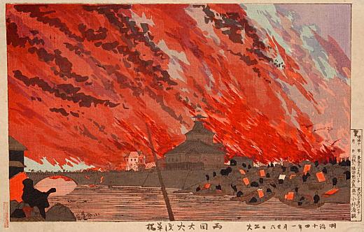 清親「両国大火」浅草橋1881.jpg