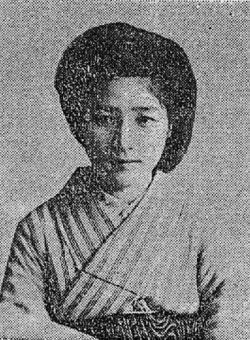 渡辺ふみ1918.jpg