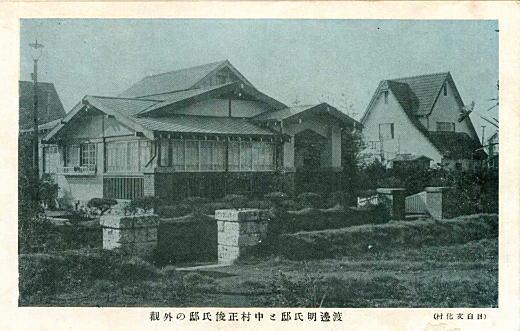 渡邊明氏邸と/中村正俊氏邸の外観.jpg