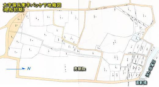源兵衛バッケ下地籍図.jpg