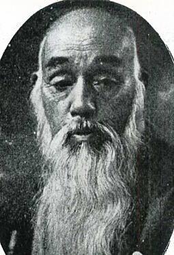 熊沢米太郎.jpg