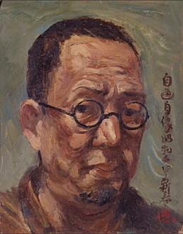 片多徳郎「自画像」1932.jpg