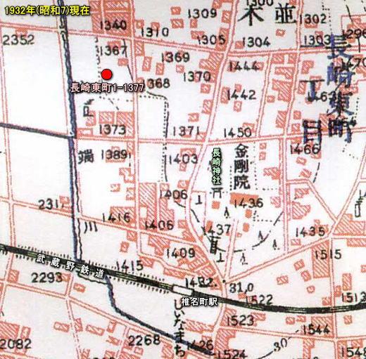 片多徳郎アトリエ1932.jpg