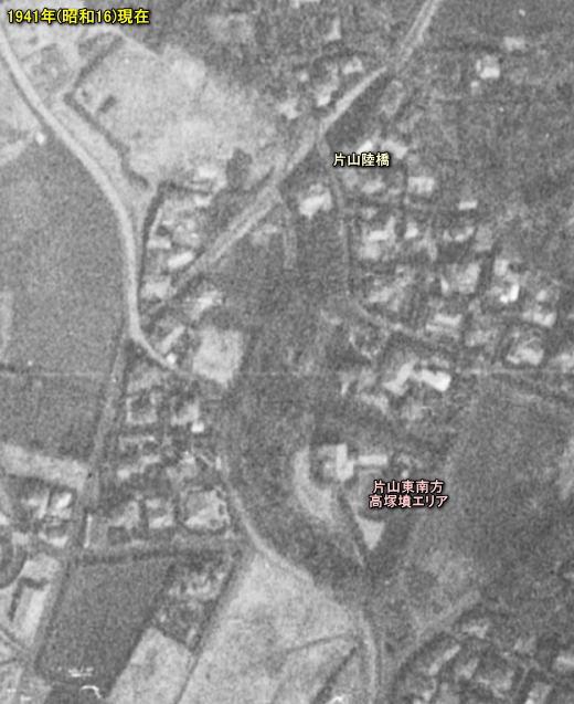 片山1941.jpg