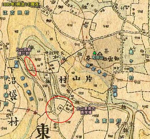 片山フランス式地形図1880.jpg