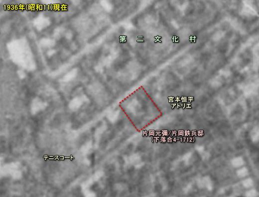 片岡元彌邸1936.jpg