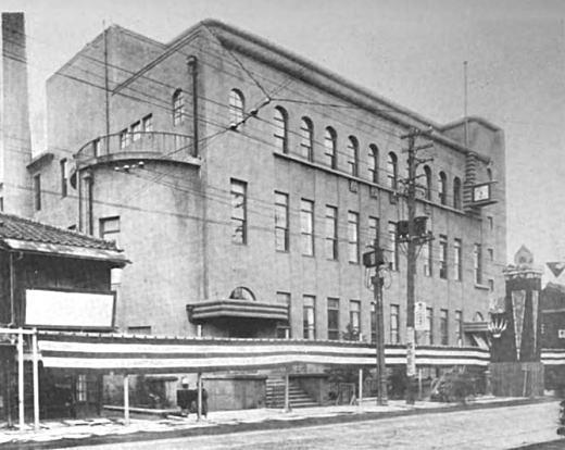 牛込区役所1930.jpg