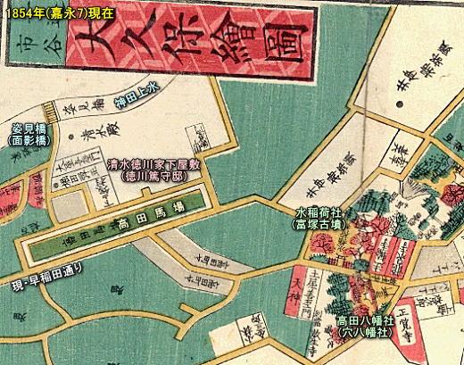 牛込市谷大久保絵図1854.jpg