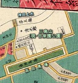 牛込市谷大久保絵図1857.JPG