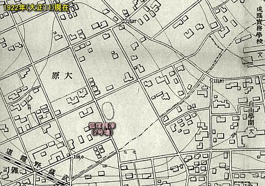 狐塚1922.jpg