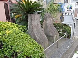 猫又橋袖石.JPG