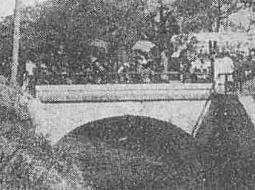 玉川上水アーチ橋1927.jpg