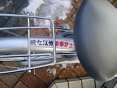 生野暮自転車.JPG