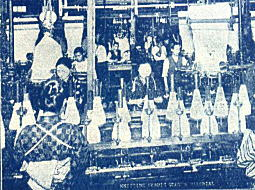 田岡メリヤス工場1919.jpg