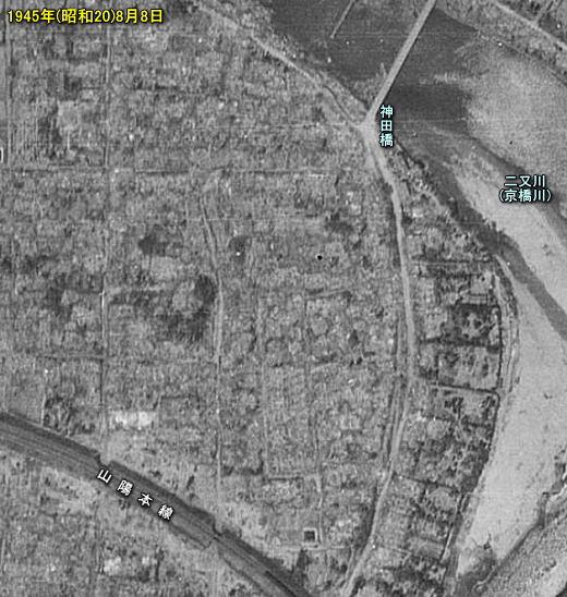 白島九軒町19450808.jpg