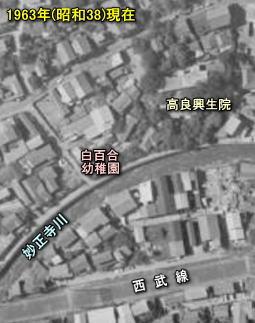 白百合幼稚園1963.jpg