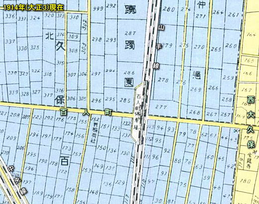 百人町停車場1914.jpg