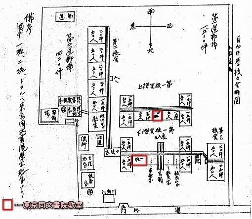 目白中学校平面図1915.jpg