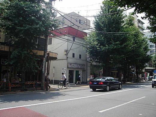 目白中学校跡.JPG