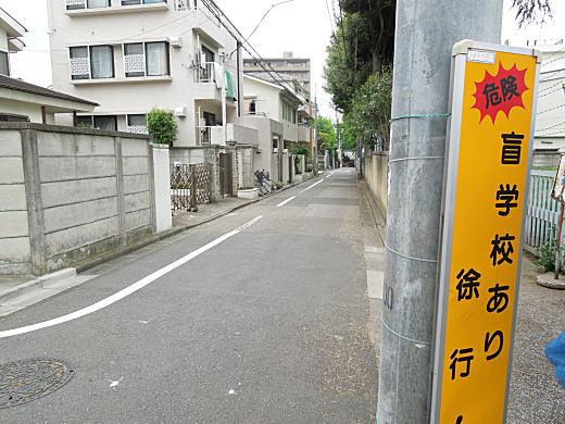 目白台瓢箪型台地4.JPG