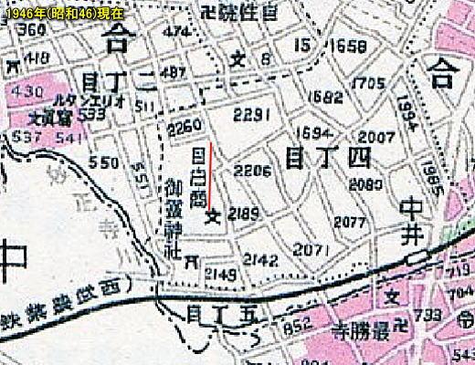 目白商業1946.jpg