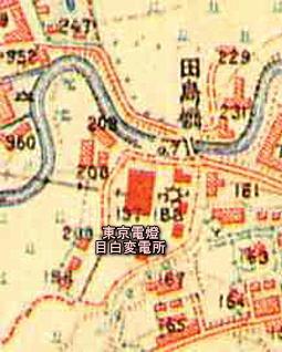 目白変電所1918.jpg