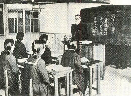 目白女子商業1944.jpg