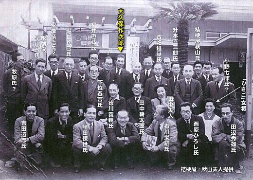 目白文化協会「田中亭耕太郎」寄席.jpg