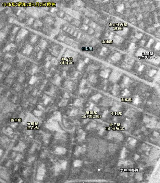 目白文化村19450402.jpg