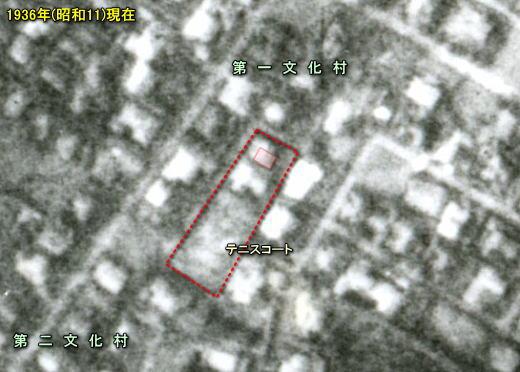 目白文化村テニスコート1936.jpg