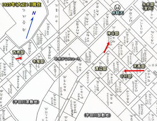 目白文化村分譲地地割図1925.jpg
