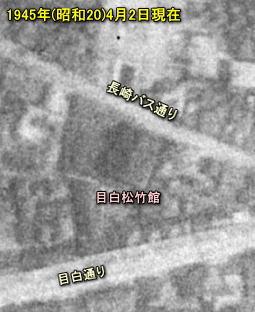 目白松竹19450402.jpg