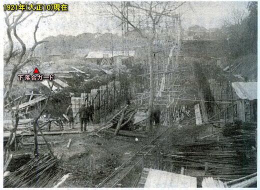 目白水槽工事中1921.jpg
