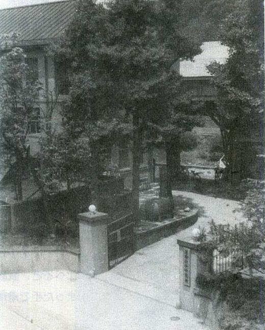 目白水槽正門1955頃.jpg