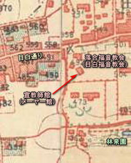 目白福音教会1925.jpg