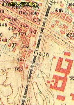 目白駅1万分の1地形図1918.jpg