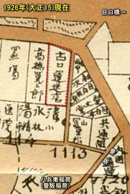 目白駅前2.jpg