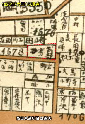 目白駅前3.jpg