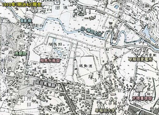 相馬永胤邸1910.jpg