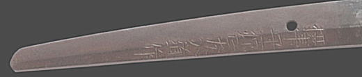 相馬藩工正友入道1670.jpg