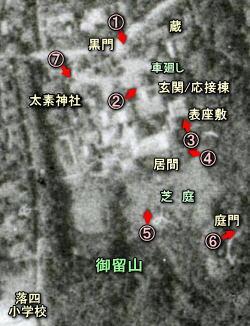 相馬邸空中1936.jpg